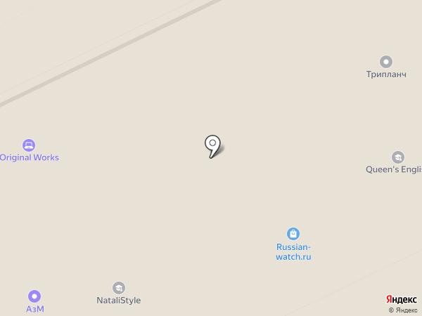 Екей Ру на карте Москвы