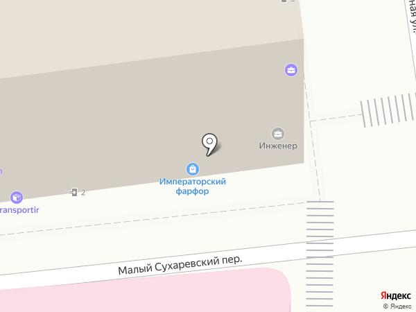 Altavia на карте Москвы