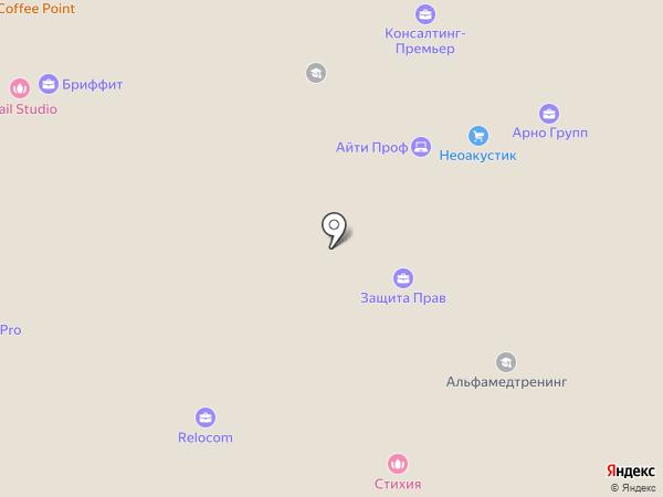 Аврора-Проект на карте Москвы