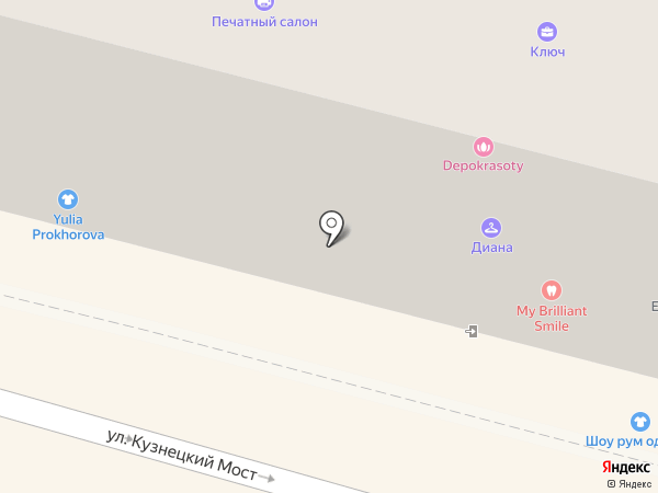 Анюта на карте Москвы