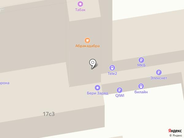 #Farш на карте Москвы