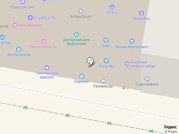 Cтудия академического вокала Ольги Днепровой на карте Москвы