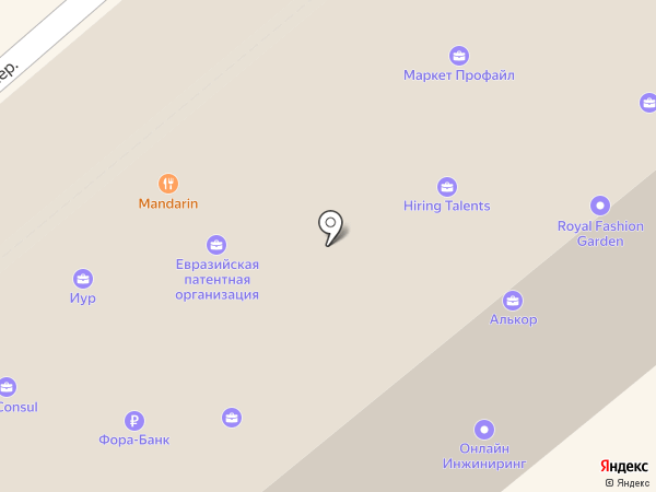 Альбо на карте Москвы