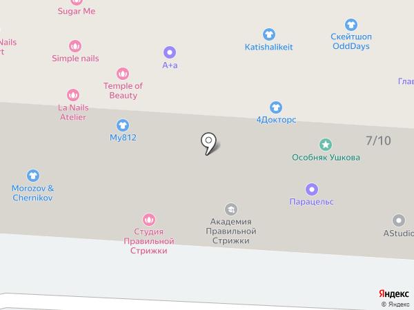 HQ Hostel на карте Москвы