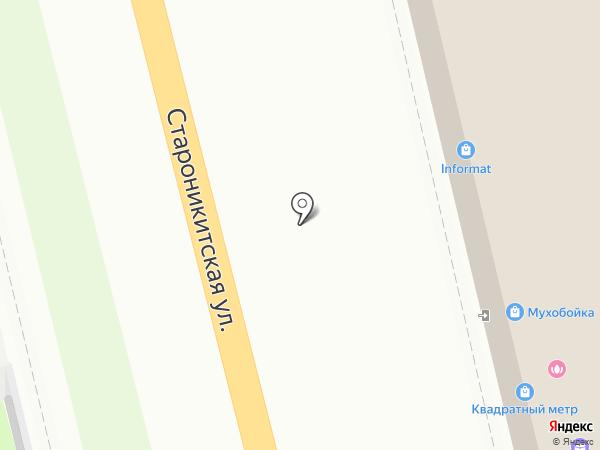 Белый офис на карте Тулы