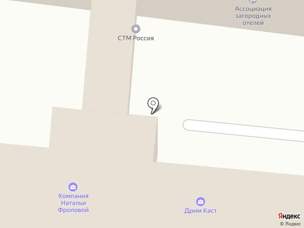 В гардеробе.ру на карте Москвы