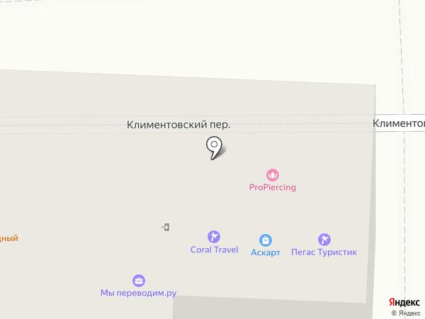 Ювелирная мастерская на карте Москвы
