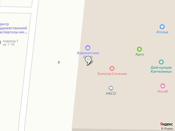 Адвокатский кабинет Зеленова М.Ф. на карте Москвы