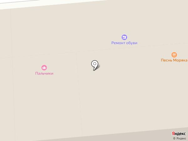 Smart cut на карте Москвы