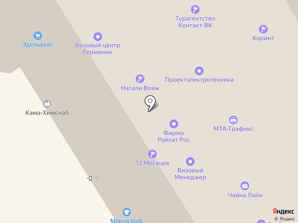 Rarita.ru на карте Москвы