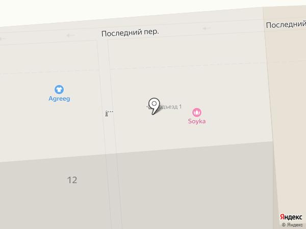 IL Sarto на карте Москвы