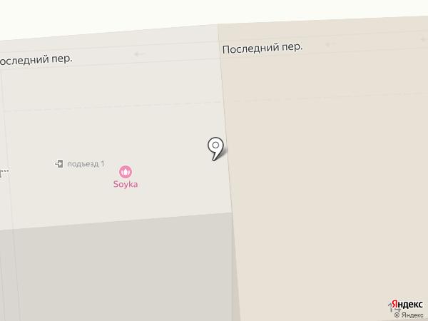 Beauty Lab Store на карте Москвы
