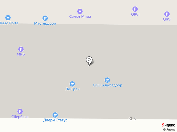 Фрутаминка на карте Москвы
