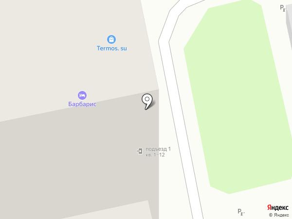 Барбарис на карте Москвы