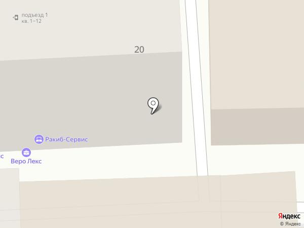 Инжпроект-М на карте Москвы