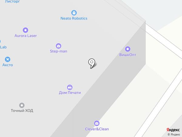 СМУ-227 на карте Москвы