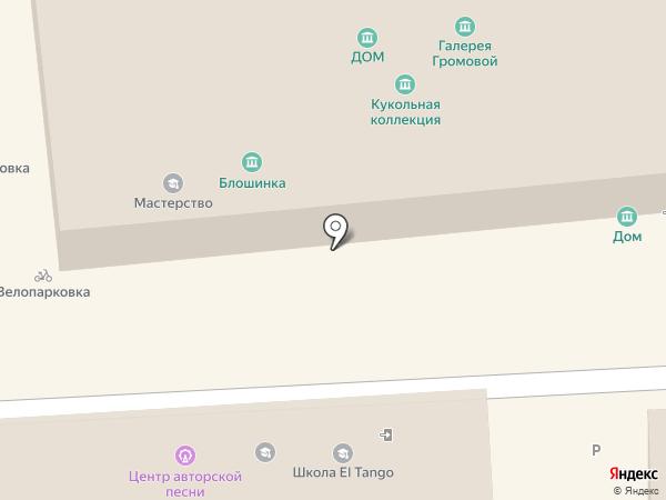 Московский центр авторской песни на карте Москвы