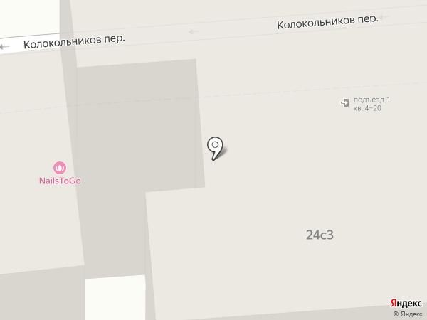 Private sun на карте Москвы