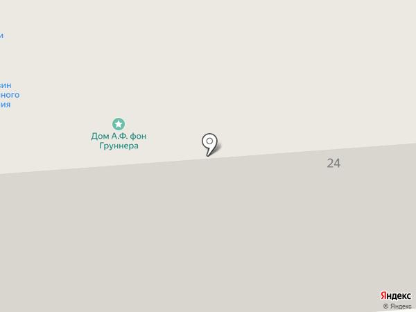 Нур Дент на карте Москвы