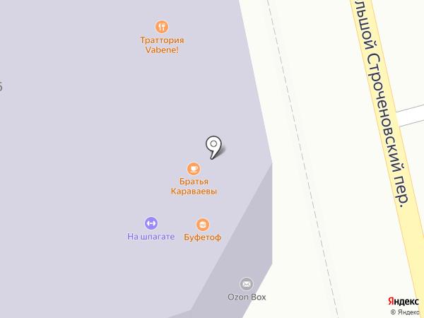Konigsbacker на карте Москвы