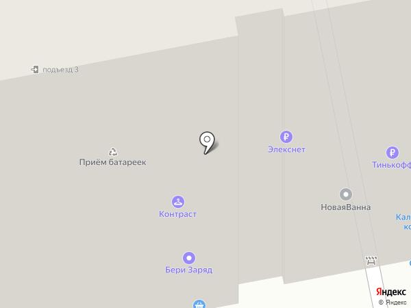 Beerophilia Club на карте Москвы