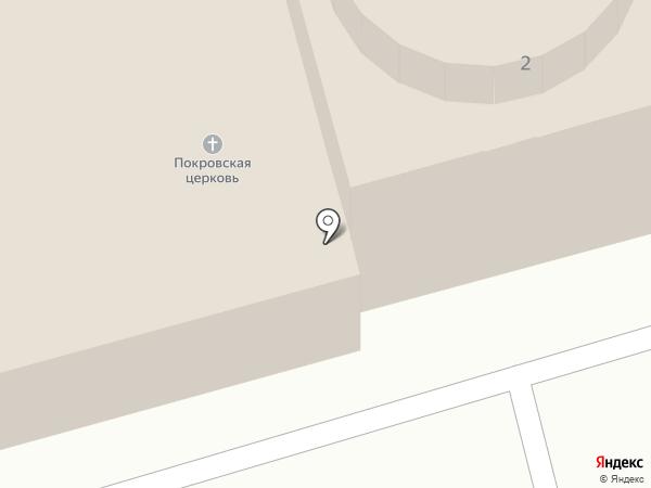 Храм Покрова Пресвятой Богородицы на карте Покрова