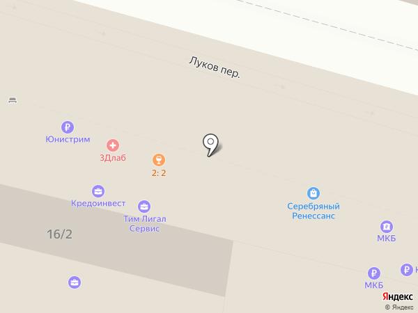 Кредоинвест на карте Москвы