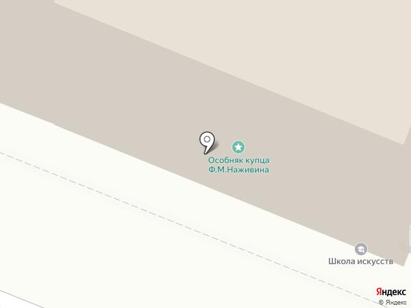 Детская школа искусств им. Д.С. Бортнянского на карте Москвы