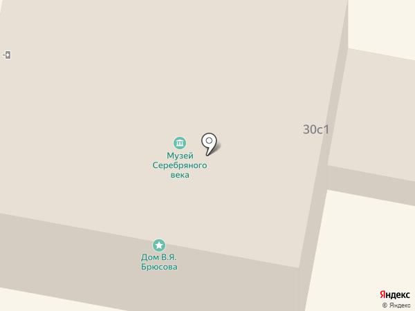 Государственный литературный музей на карте Москвы