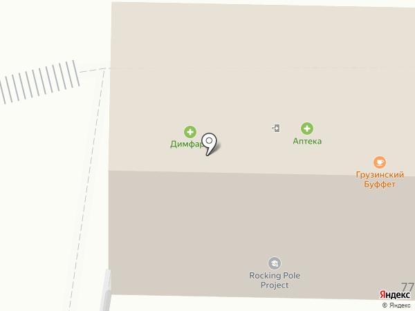 Димфарм на карте Москвы