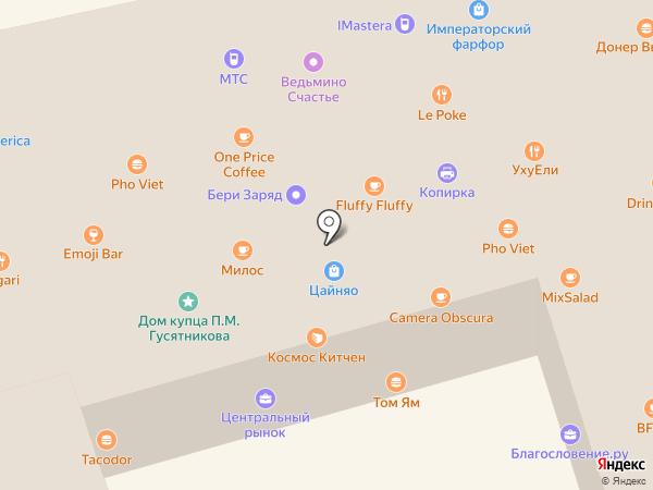 Dymovoj Loft на карте Москвы