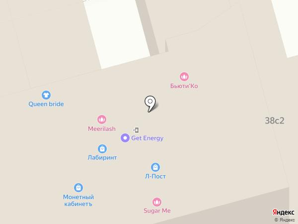 Автаркия Групп на карте Москвы