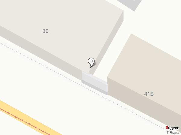 Магазин бытовой химии на карте Тулы