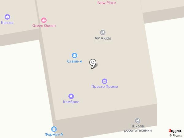 Легенда на карте Москвы