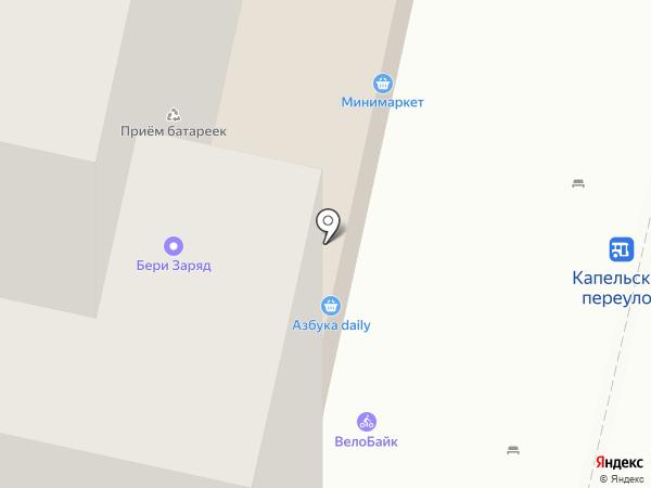 Контраст на карте Москвы