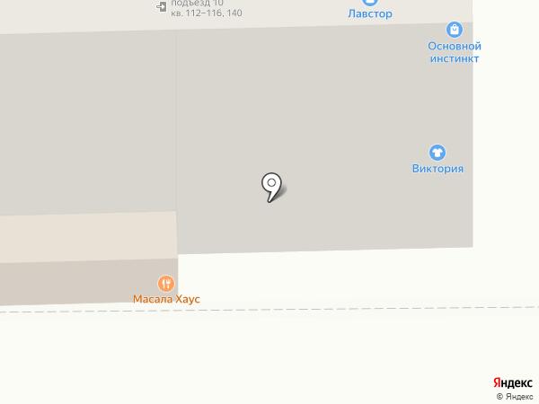 Ом Шанти на карте Москвы
