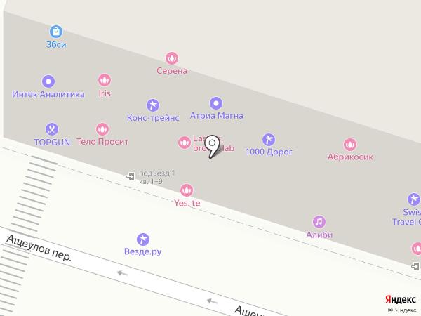 Урмас Юргенс на карте Москвы