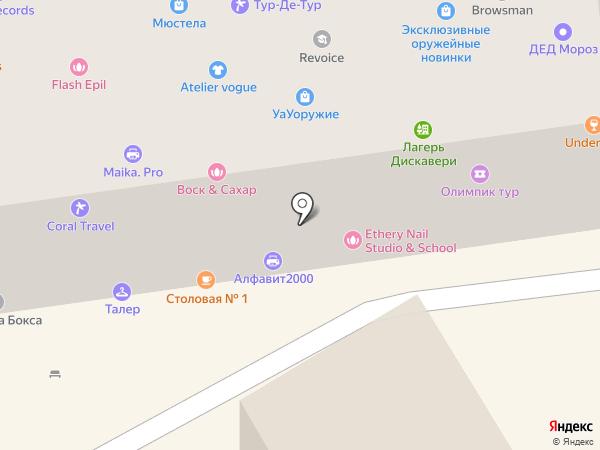 Столовая №1 на карте Москвы