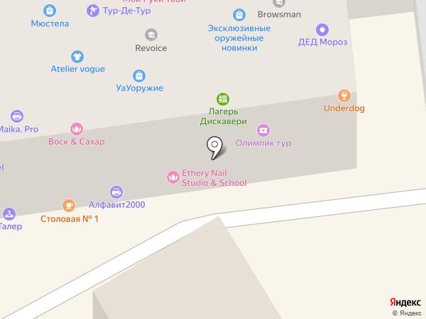 Дискавери на карте Москвы