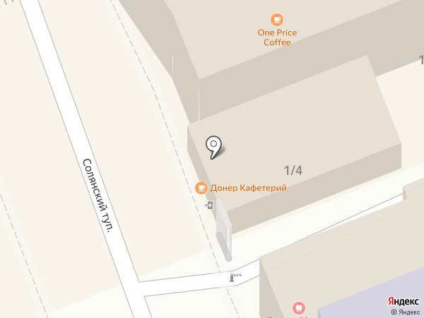Дирижабль на карте Москвы
