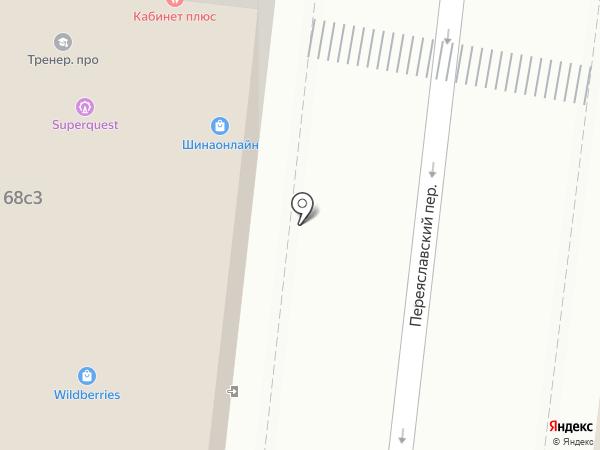 ПромТермо на карте Москвы