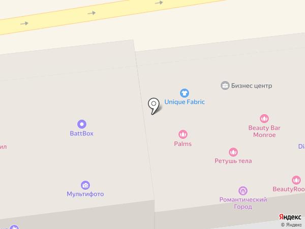 Hell's Pizza на карте Москвы