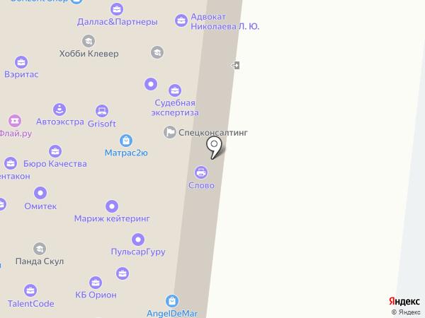 Альянс Лоджистикс на карте Москвы