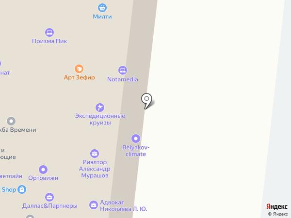 МосПринтСервис на карте Москвы