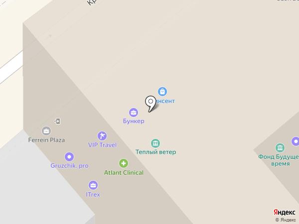Российская Геральдическая палата на карте Москвы