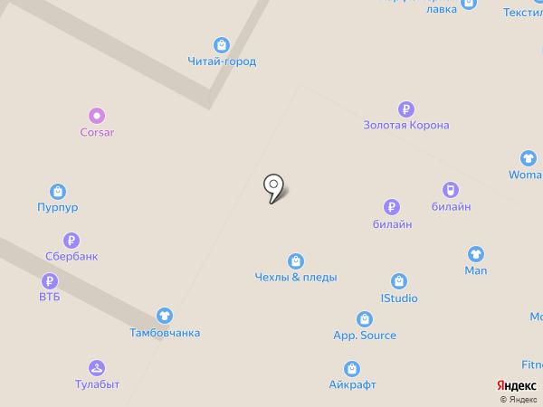 PickPoint на карте Тулы