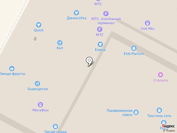 MixStore на карте Тулы