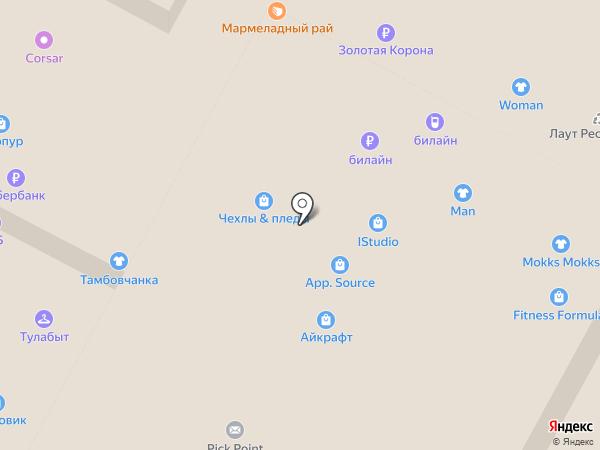 Обувная находка на карте Тулы