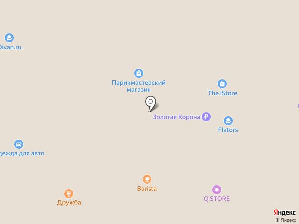 L`Occitane на карте Тулы