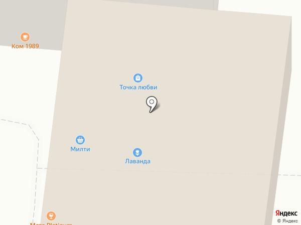 Гроссфуд на карте Москвы